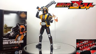 Review: S.H. Figuarts Kamen Rider Ghost Ore Damashii (仮面ライダーゴースト)