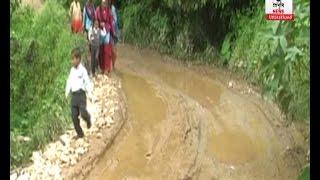 पिथौरागढ़ : ग्रामीणों ने सुनाई नेता को खरी-खरी