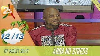 ABBA NO STRESS : VACANCES DE OUF DU 07 AOÛT 2017