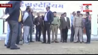 प्रधानमंत्री नरेन्द्र मोदी 12 फरवरी को पिथौरागढ़ में, तैयारियां शुरु
