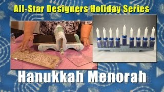 All-Star Designers Holiday Series: Hanukkah Menorah