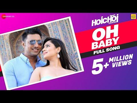 Oh Baby Lyrics – Hoichoi Unlimited – Armaan Malik, Nikhita Gandhi