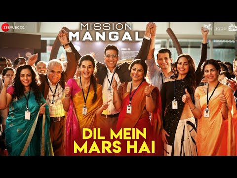 Dil Mein Mars Hai Song Lyrics in Hindi&English