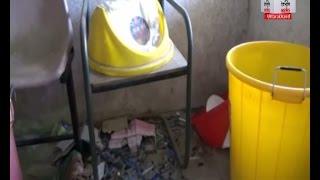यह कैसी लापरवाही- आवारा जानवरों का शौचालय केंद्र बना OT, खास रिपोर्ट