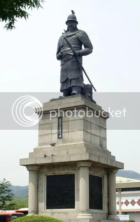 south korea busan admiral yi