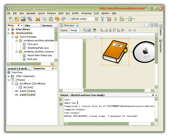 netbeans, ghost, glasspane, drag, drop, java, shadow