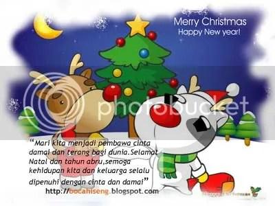 kartu ucapan natal dan tahun baru | selamat natal dan tahun baru