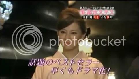 Hitsudan Hostess,Keiko Kitagwa