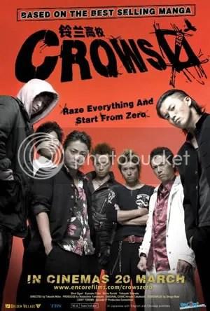 crows zero poster