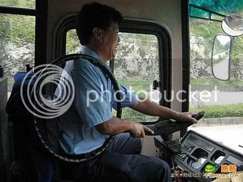 China bus driver