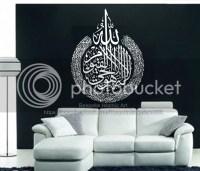 Islamic Wall Art & Crystals Vinyl Calligraphy Wall Sticker ...