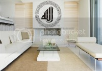 Islamic Wall Art & Crystal Vinyl Calligraphy Wall Sticker ...