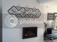 Islamic Wall Art & Crystals Calligraphy Vinyl Wall Decal ...