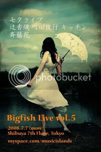 bigfish live