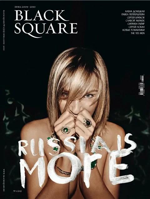 Aliona Doletskaya for Black Square Magazine cover