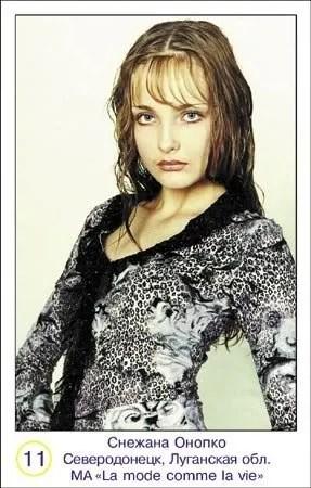 russian girl pic