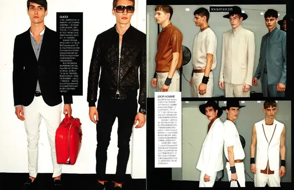 GQ Style China - Gucci, Dior Homme Spring Summer 2012