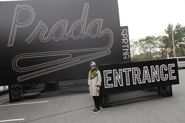 Prada fashion show venue entrance