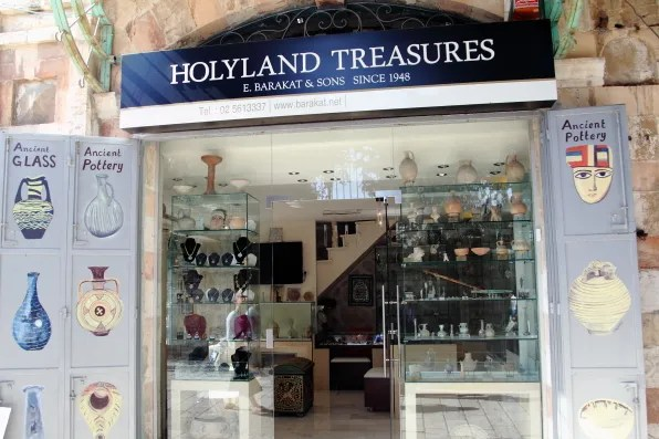 Holy land treasures