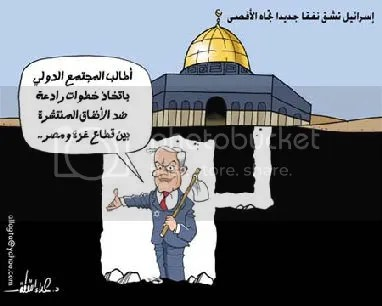 {Israel digs a new tunnel towards Al Aqsa-Netanyahu: I demand the International community to take decisive steps against the tunnels spread between the Gaza strip and Egypt} by Ala Al Laqta-Palestine newspaper-Palestine
