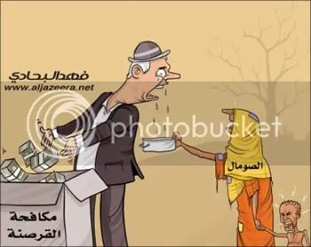 by Fahed Al Bahadi