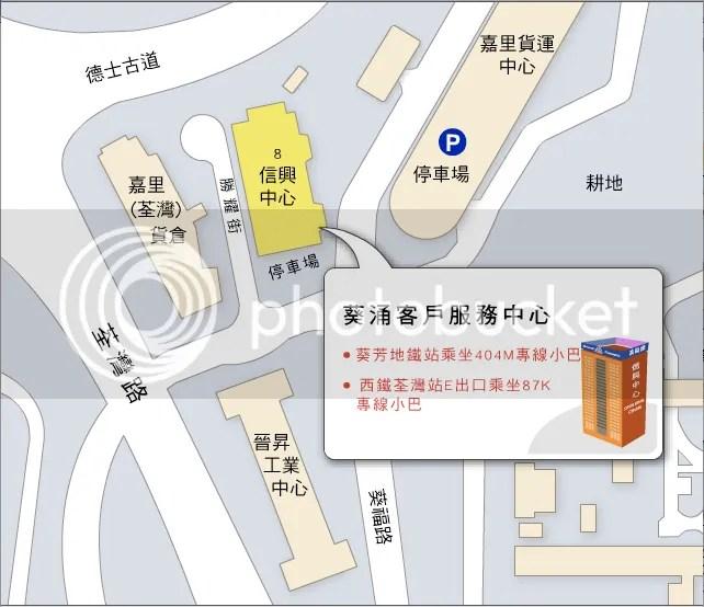 各大品牌既維修中心 - DSLR 單反數碼相機 - 香港討論區 Discuss.com.hk - 香討.香港 No.1