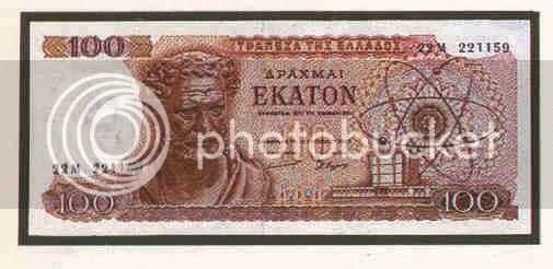 Un reciente billete griego de 100 dracmas con un átomo simbólico (litio), un retrato de Demócrito, y un moderno instituto griego de investigación nuclear que lleva el nombre de Demócrito.