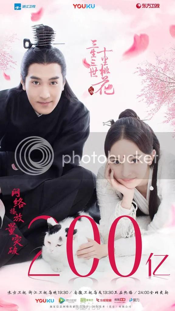 photo _storage_emulated_0_sina_weibo_weibo_img-fba03243317ba217e5e8d9edcb5ca110_zps5ik6efgo.jpg