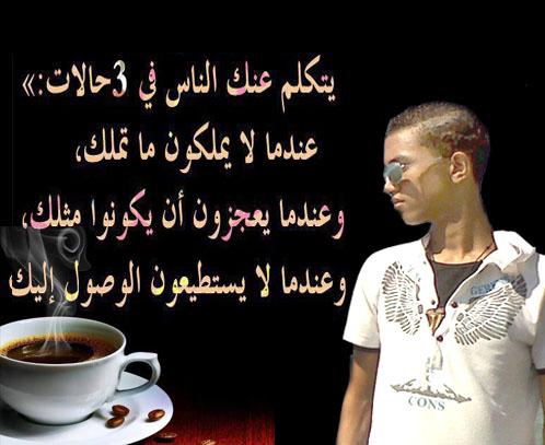 كلام على الصور روعه منتدى فتكات