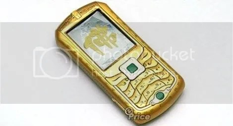Amazing Buddhist Nokia Phone