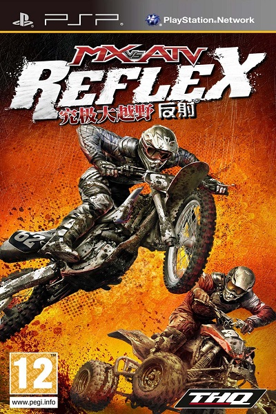 MX vs ATV Reflex (2009) EUR.PSP-ZER0