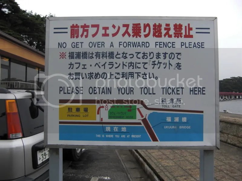 The sign at the bridge.