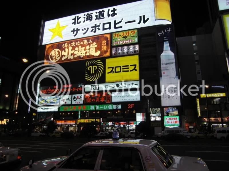 Sapporo in the night
