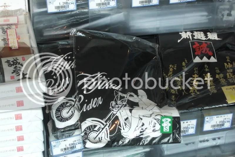 HIjikata Rider -! Cool T-shirt~