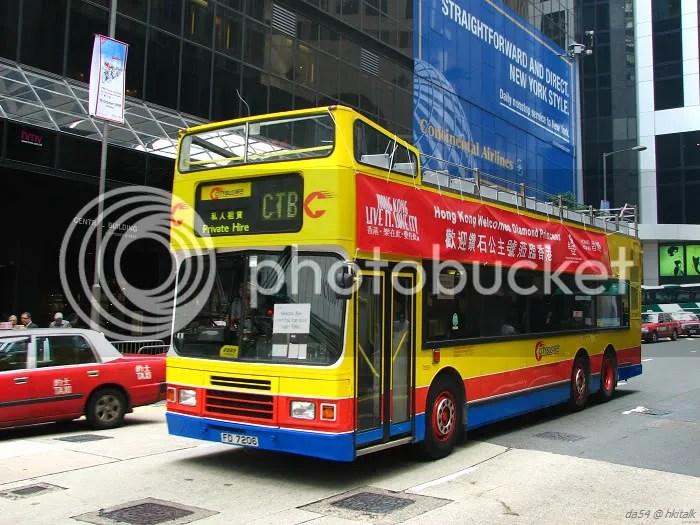 大型郵輪碼頭的折衷代替品.... - 巴士攝影作品貼圖區 (B3) - hkitalk.net 香港交通資訊網 - Powered by Discuz!