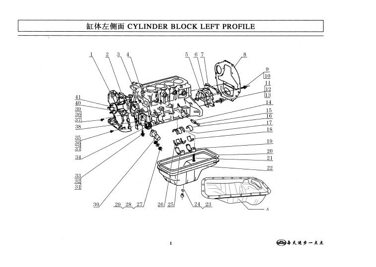 tata indica engine wiring diagram