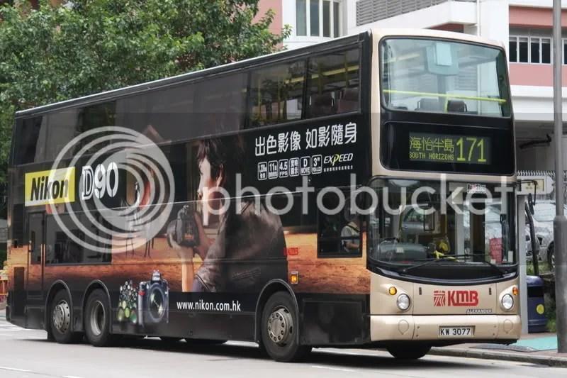 用Canon定Nikon好 - 第2頁 - 巴士攝影作品貼圖區 (B3) - hkitalk.net 香港交通資訊網 - Powered by Discuz!