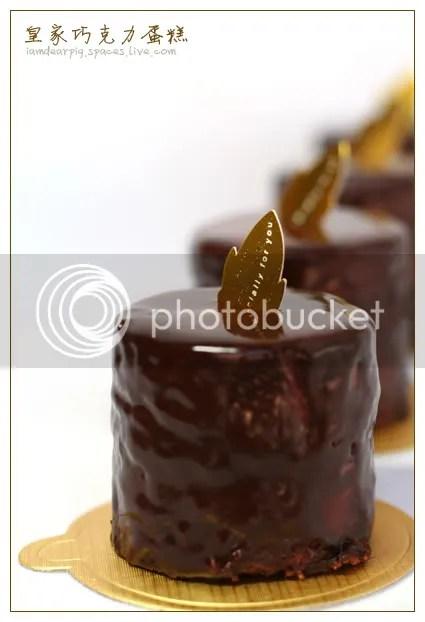 皇家巧克力慕斯