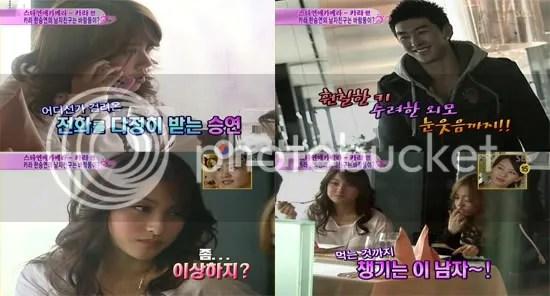 Kara seung yeon dating sites