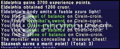 Cirein Drops