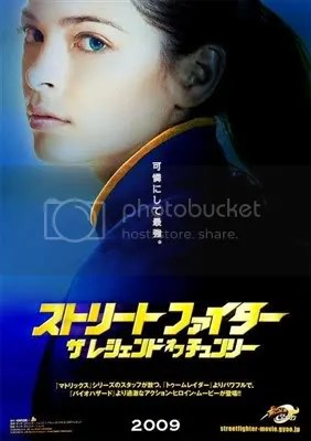 Street Fighter The Legend of Chun Li Movie Poster