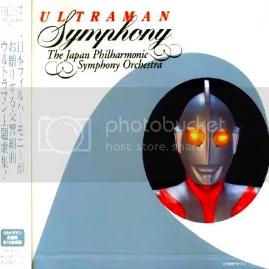 Ultraman Symphonic