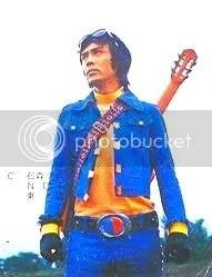 Jiro & Guitar