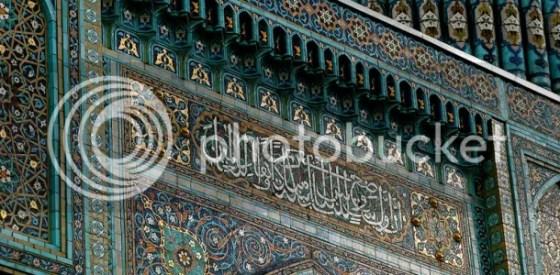 photo Saint-Petersburg-Mosque-in-Russia-21.png