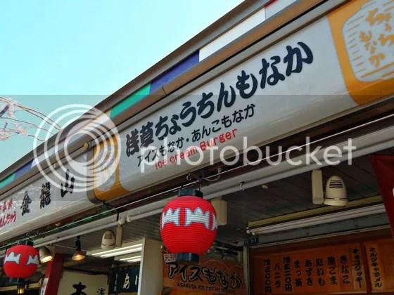 photo japan18.jpg