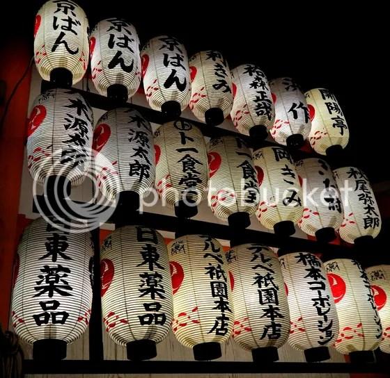 photo japan43.jpg