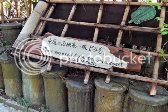 photo japan57.jpg