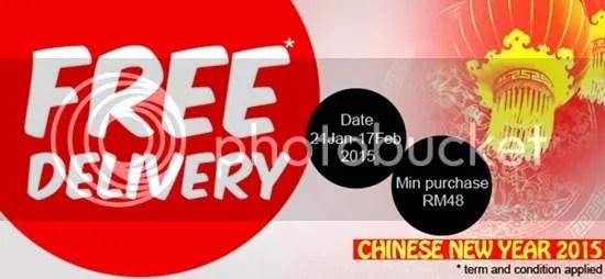 free cny nile