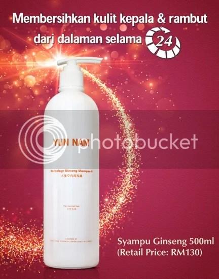 yunnam