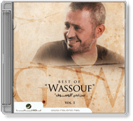 George Wassouf - Best Of Wassouf Vol.1